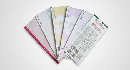 防伪票卡标签